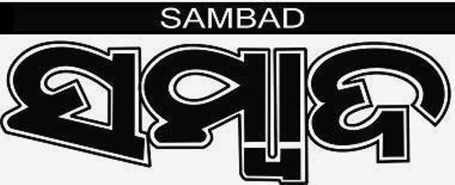Sambad_logo