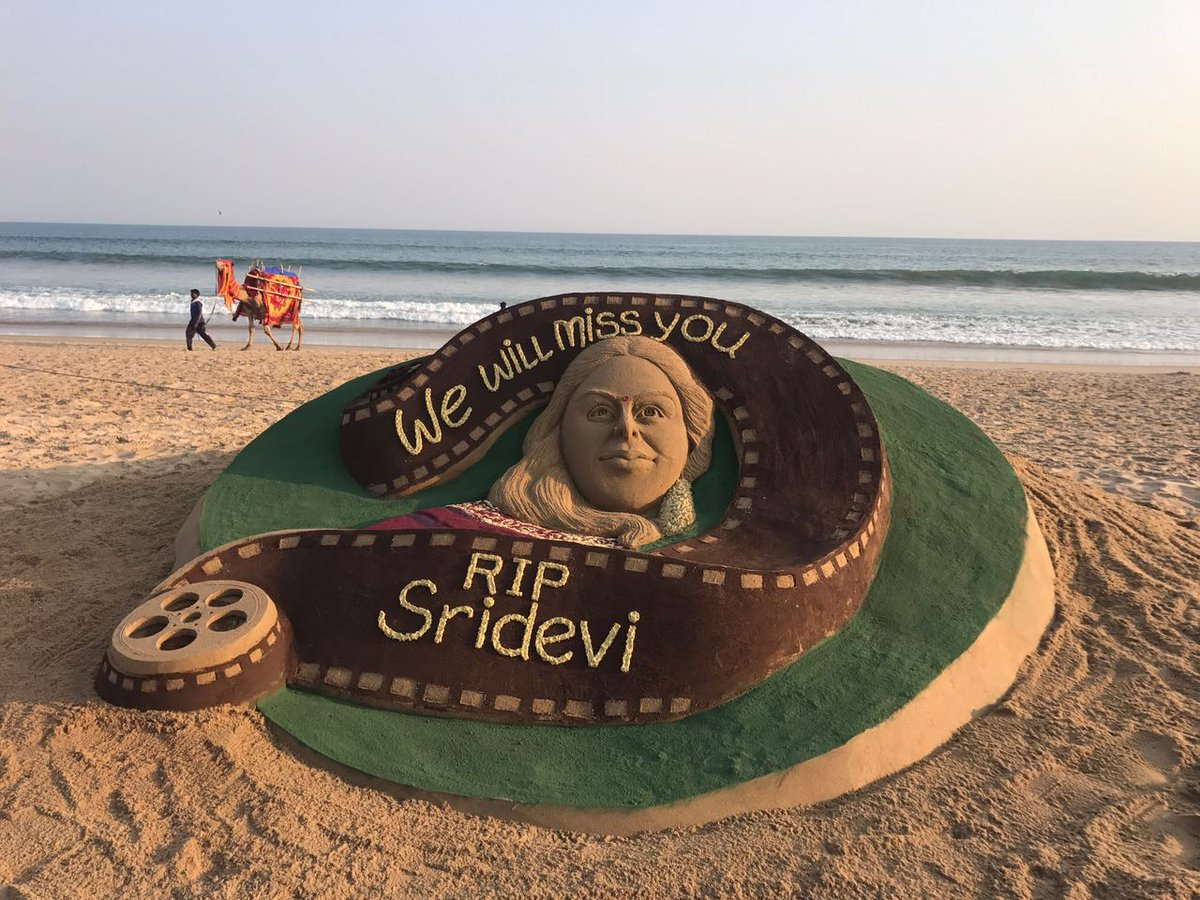 Sridevi Sand Art