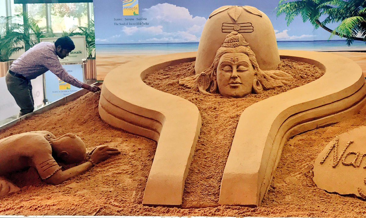 Sudarsan Pattnaik- Shiva1