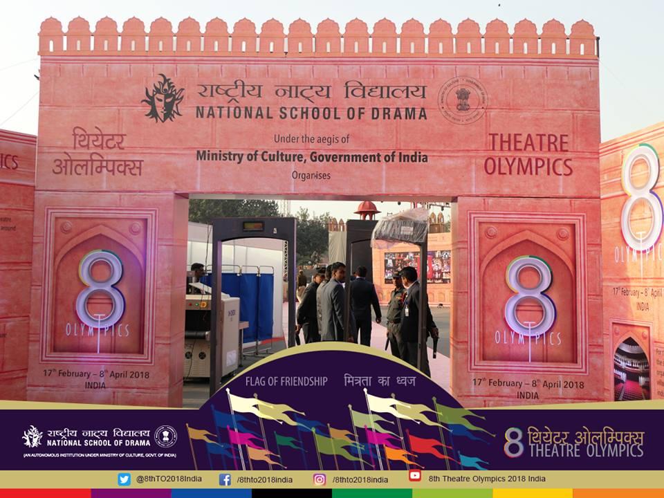 Theatre Olympics8