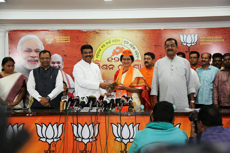 aparajita jouns BJP