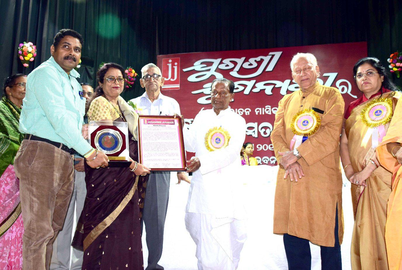 jspl award