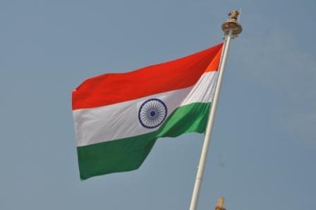 monumental flag
