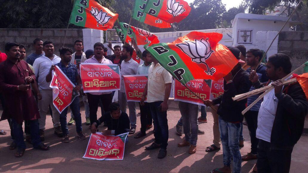 pandian BJP protest