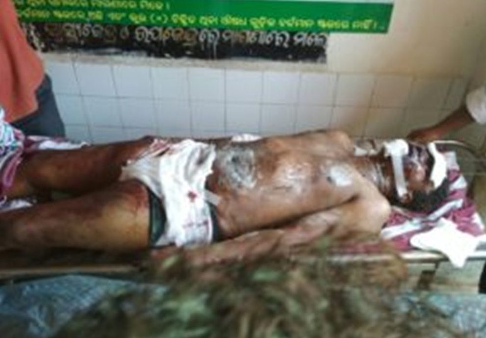 patnagarh gift bomb