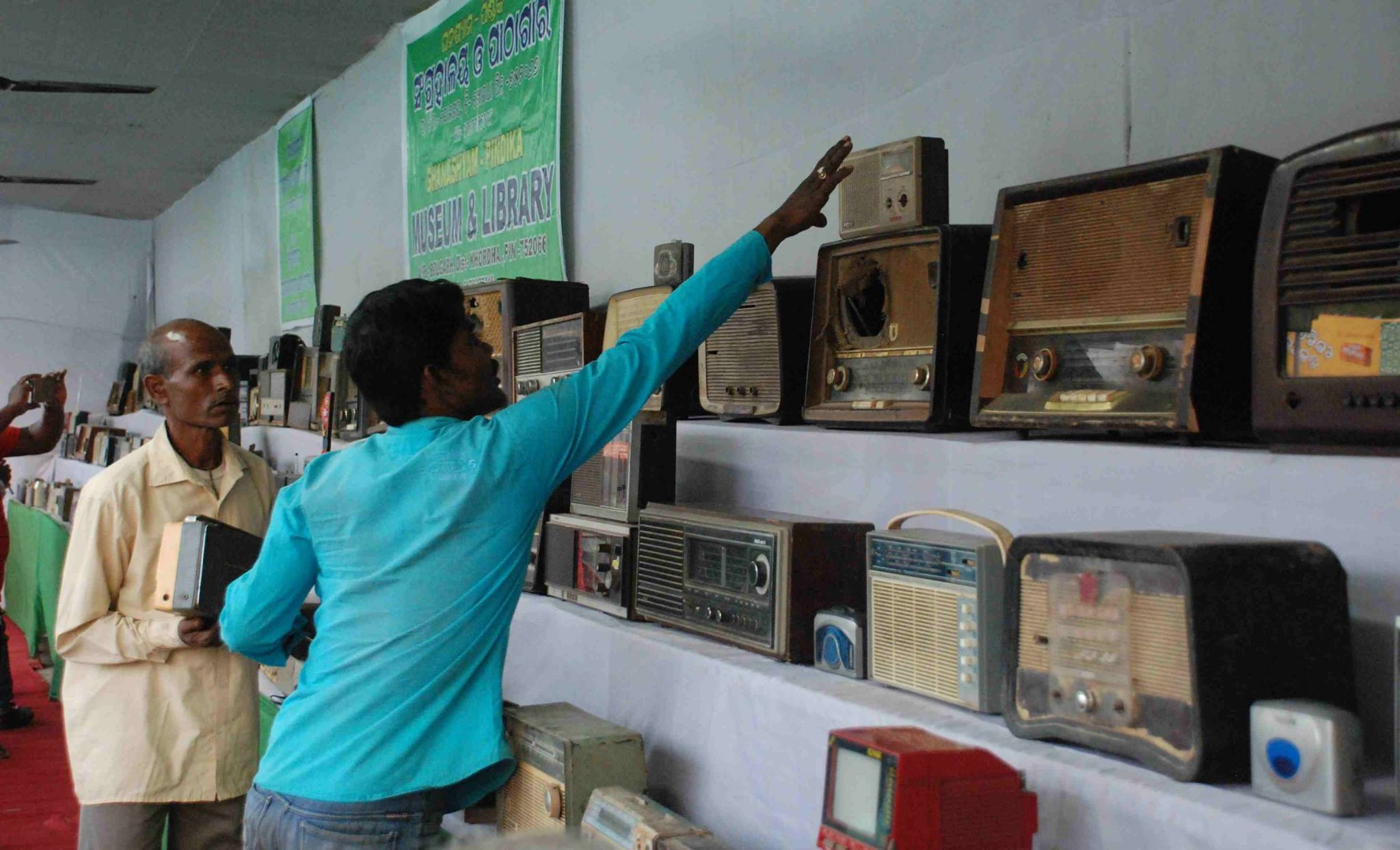 radio fair