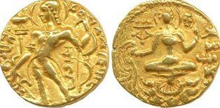 Gupta coins