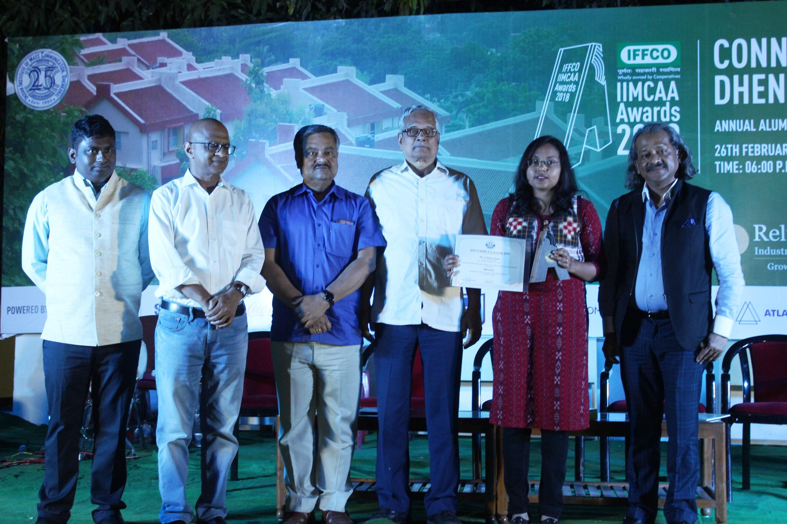 IFFCO IIMCAA Awards to Ms. Sukanya Jena