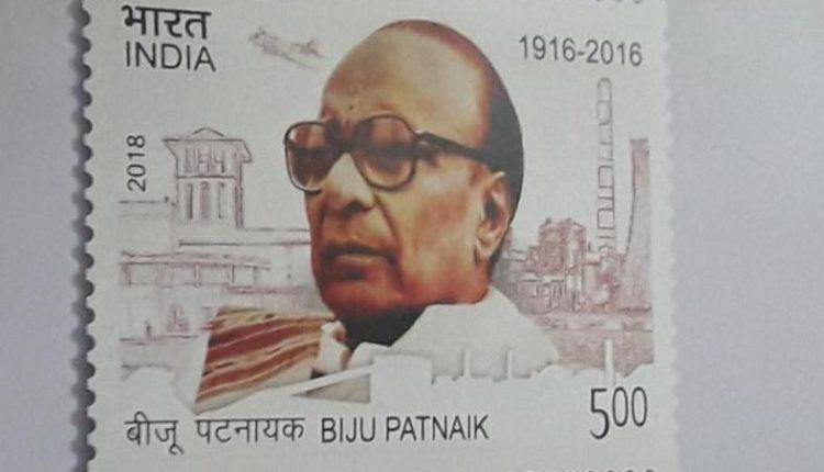 Postage stamp on Biju Patnaik