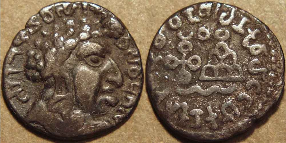 satvahana coin