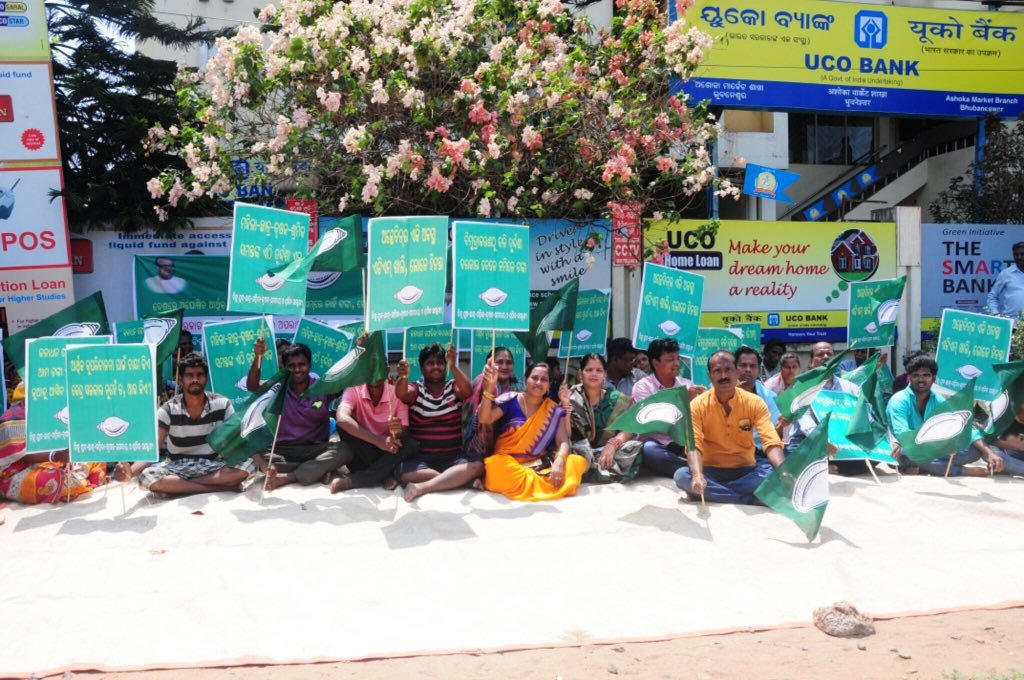 BJD to stage state-wide stir protesting against cash crunch in ATMs