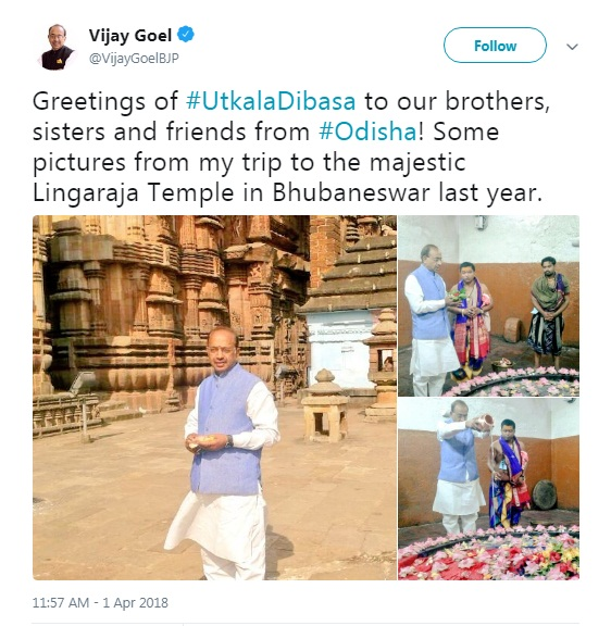Vijay Goel lands in controversy for posting photos of Lingaraj Temple