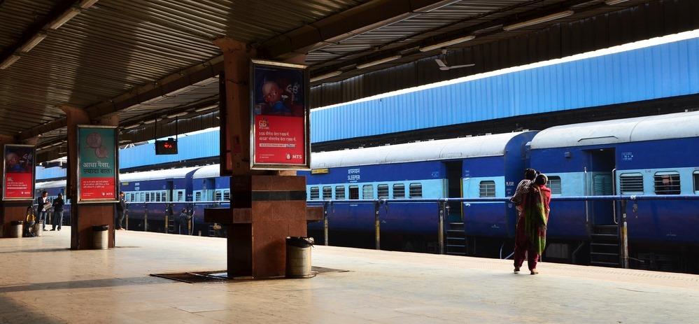 passengers list of train