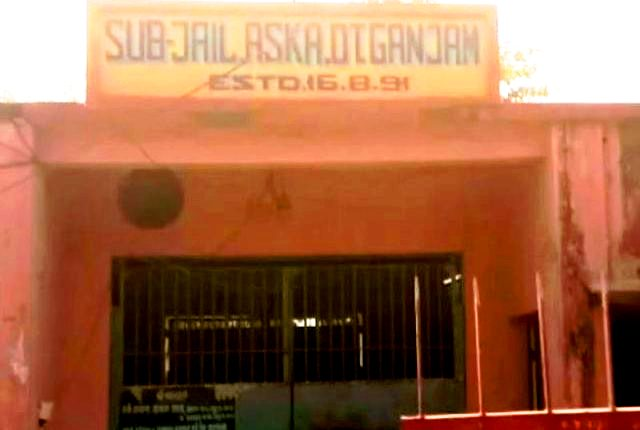 Aska-sub-jail-640×430
