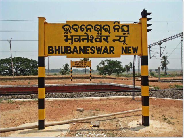 East coast railway bhubaneswar tinder dating site 5