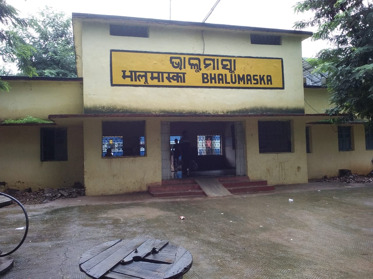 bhalumaska-station