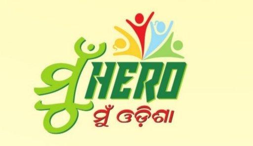 Mu-hero-Mu Odisha
