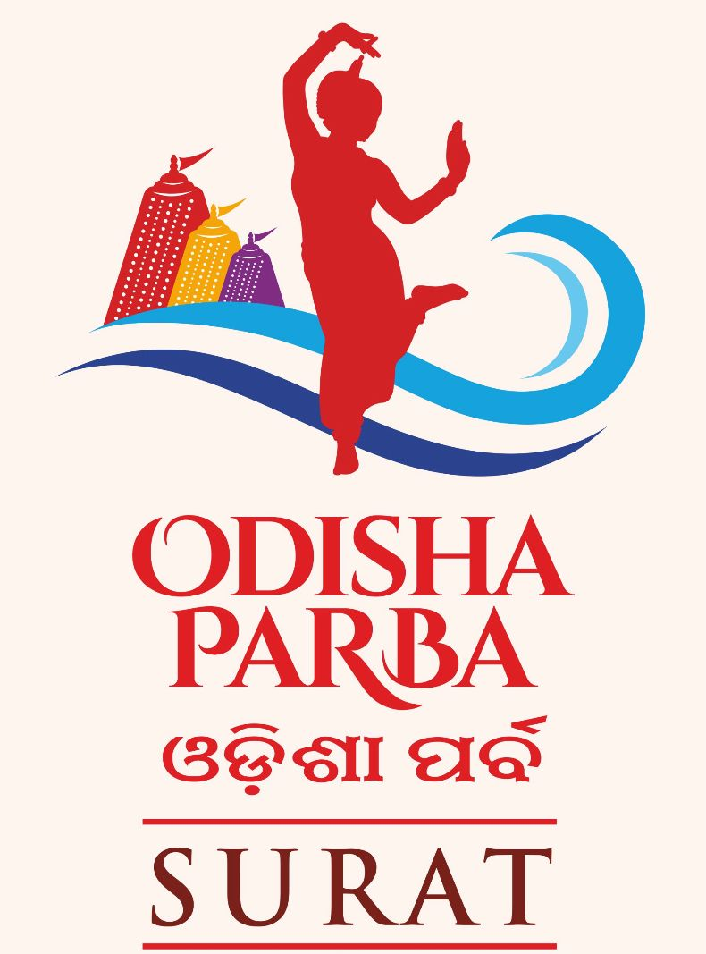 Odisha Parba@Surat