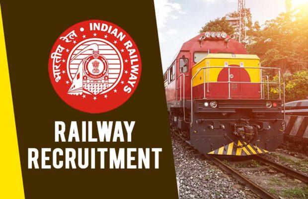 Railway-Recruitment-