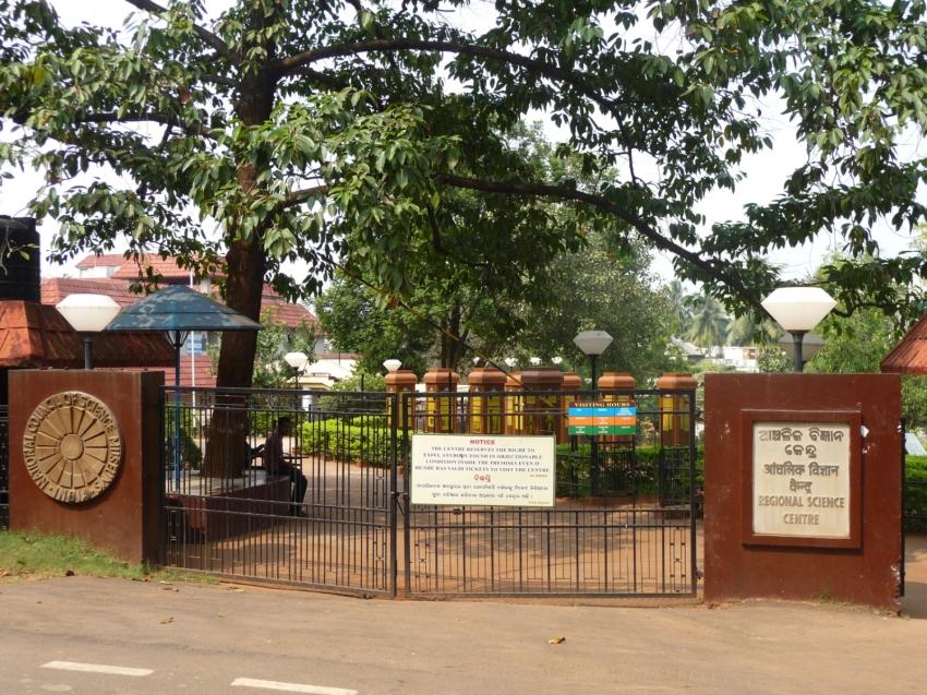 Science-Park