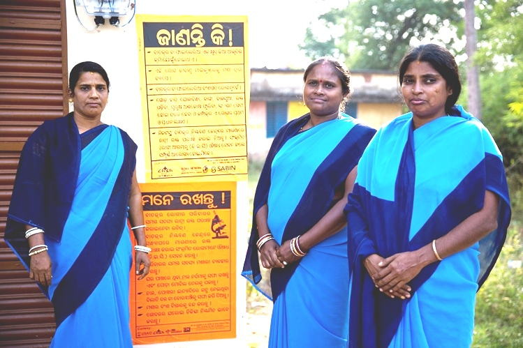 Supervisory visit charges for ASHA workers hiked