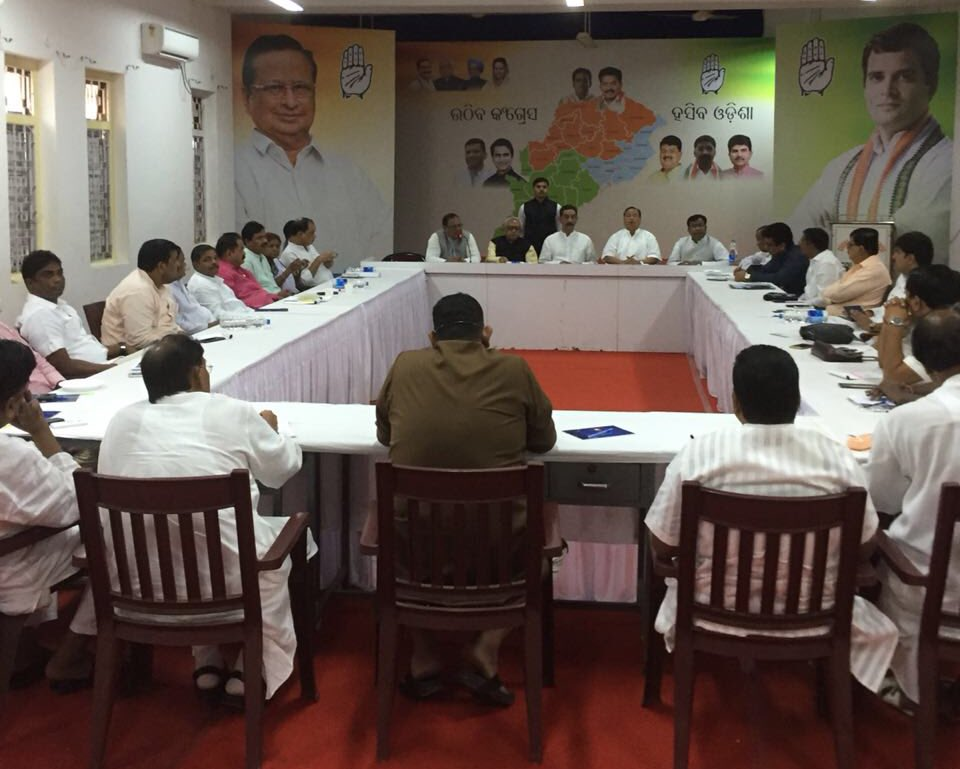 odisha congress meeting