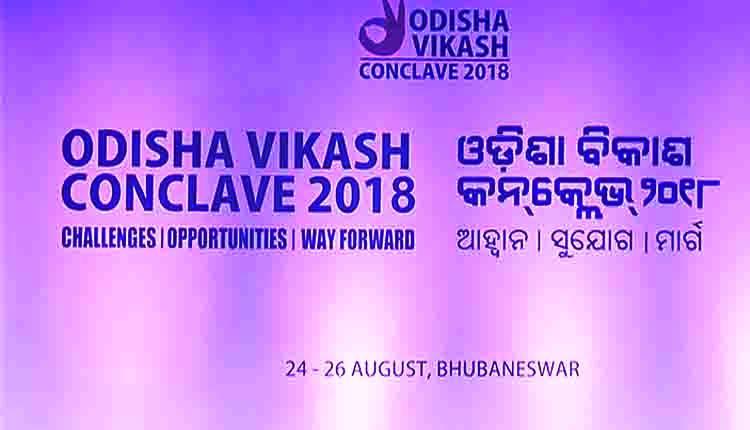 odisha vikas conclave