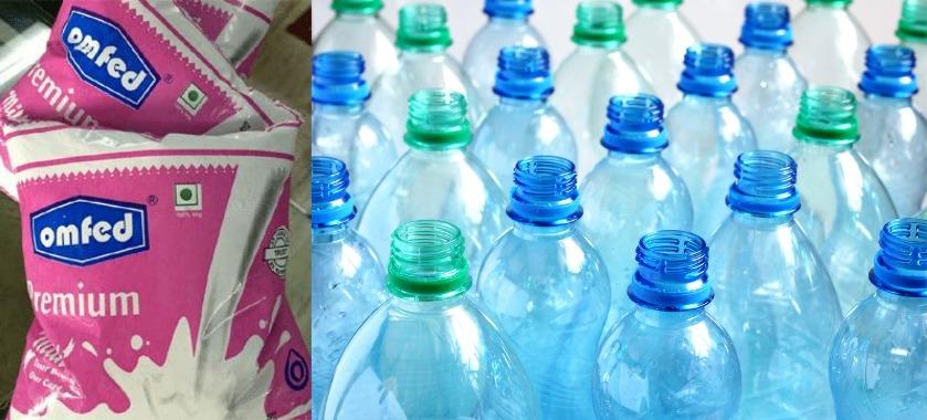omfed-bottles