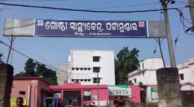 pattamundai-hospital