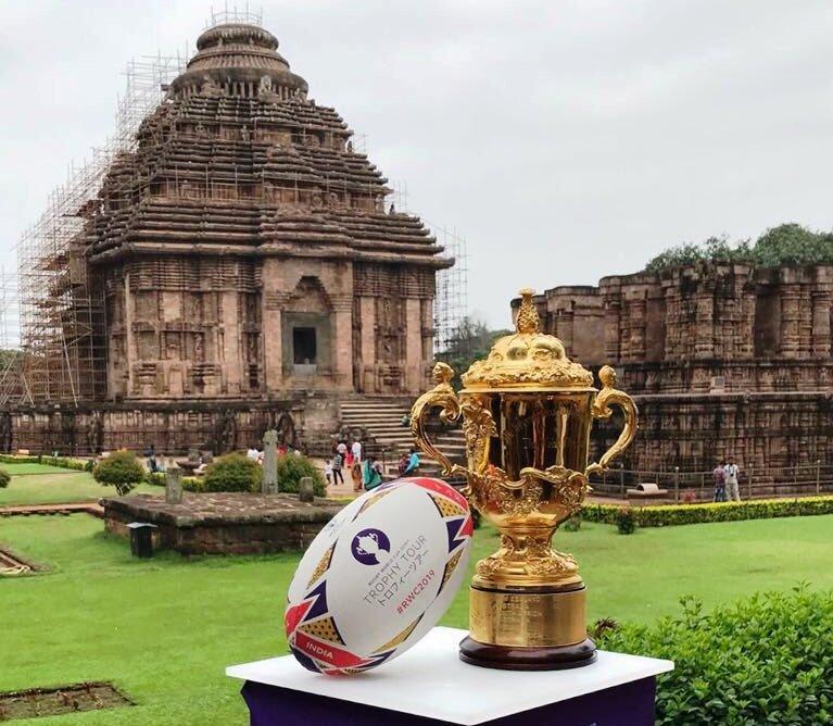 rugby world cup odisha