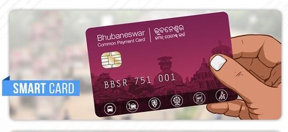 smart-card-CPC