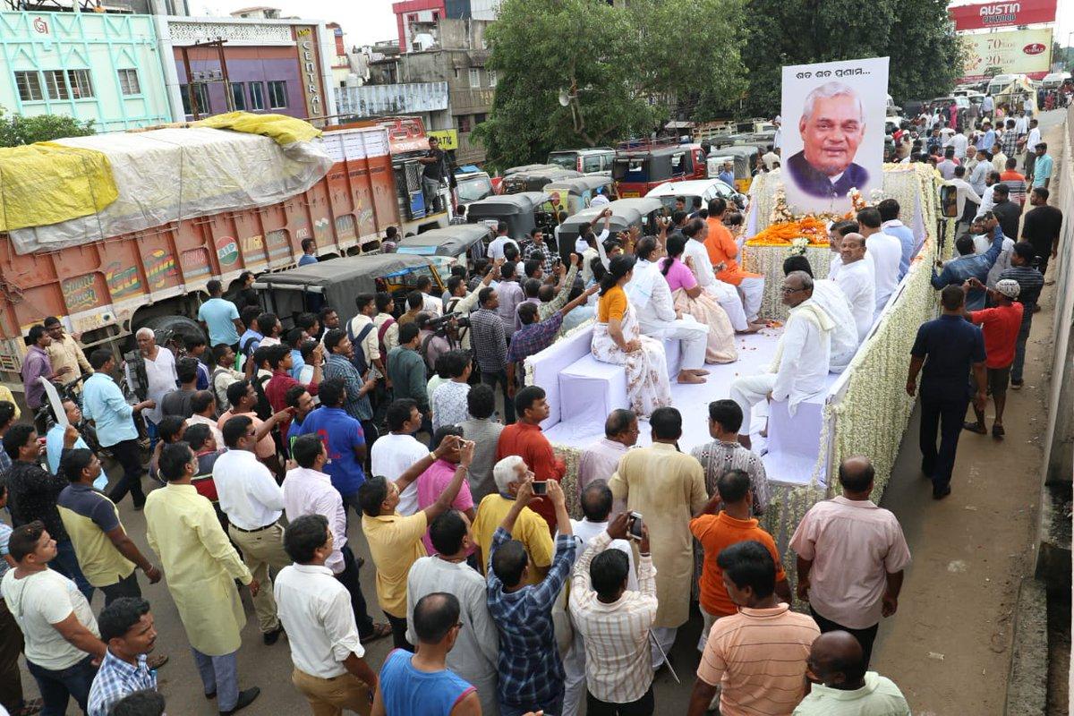 vajpayee-urn-procession