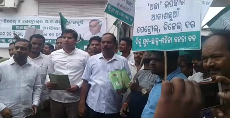 BJD-protest1