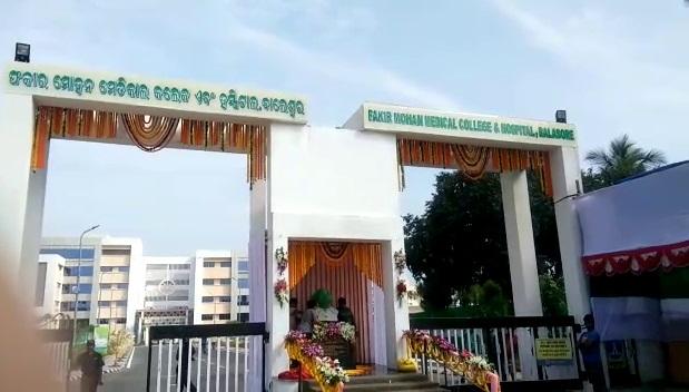 FM-medical-college