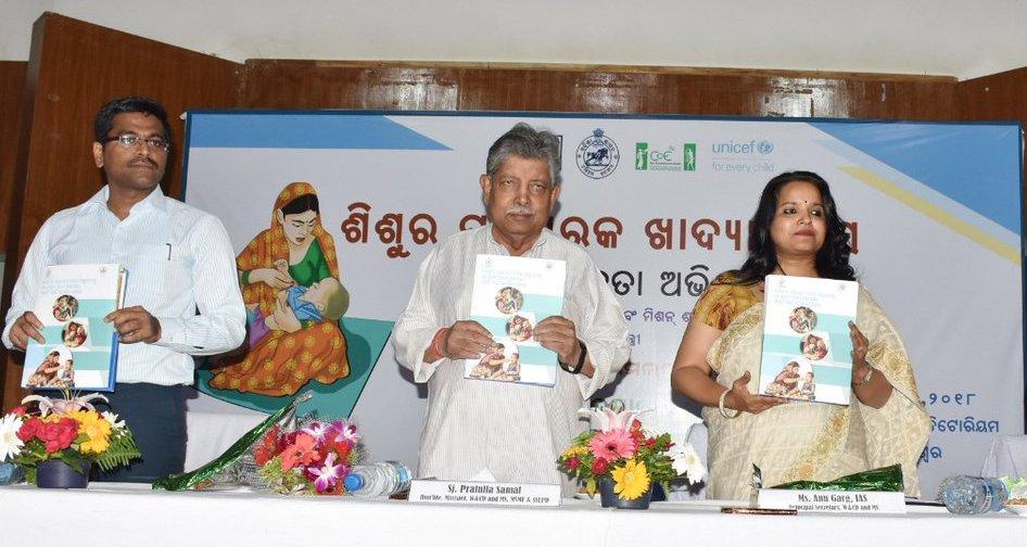 complementary feeding odisha