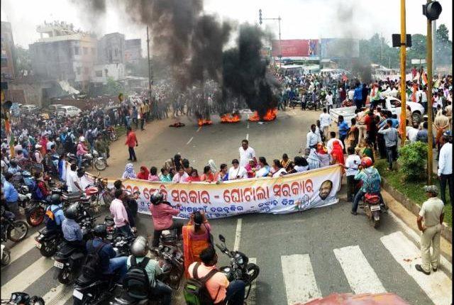 congress road block