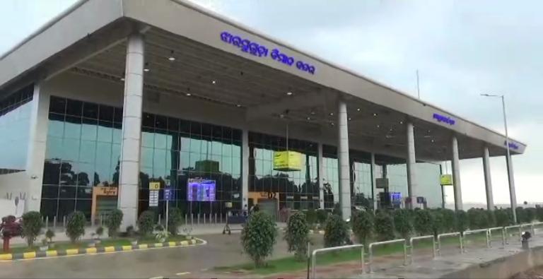 jharsuguda-airport2