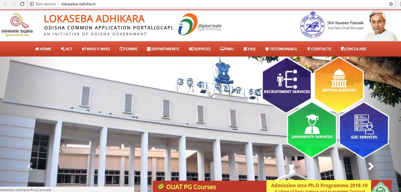 Now get Board, university certificates online in Odisha