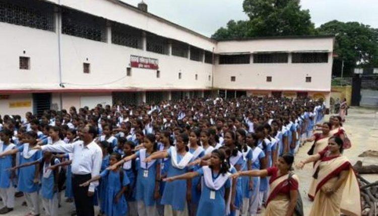 odisha-school