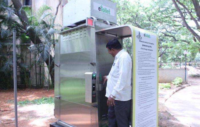 toilets bhubaneswar