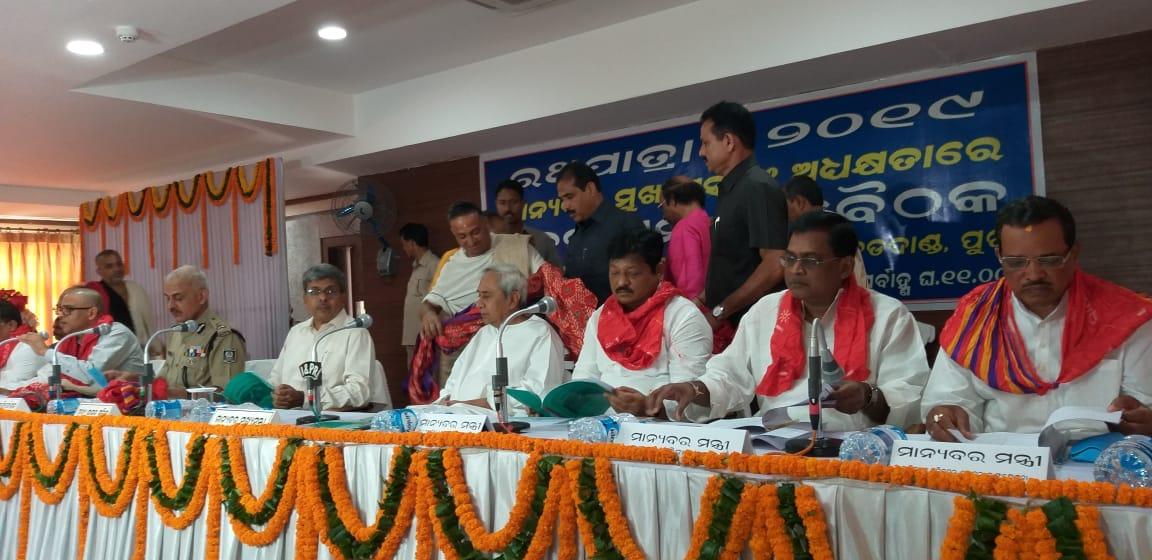 Ratha Jatra review meeting