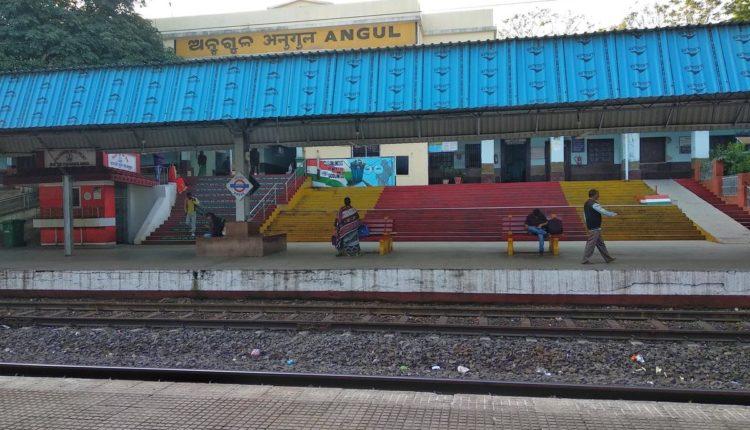 angul station
