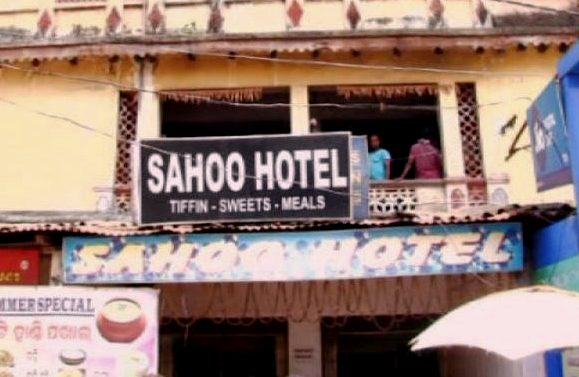 bolangir hotel room death