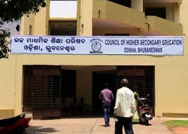 Notification for Odisha +2 exam papers rechecking on June 24