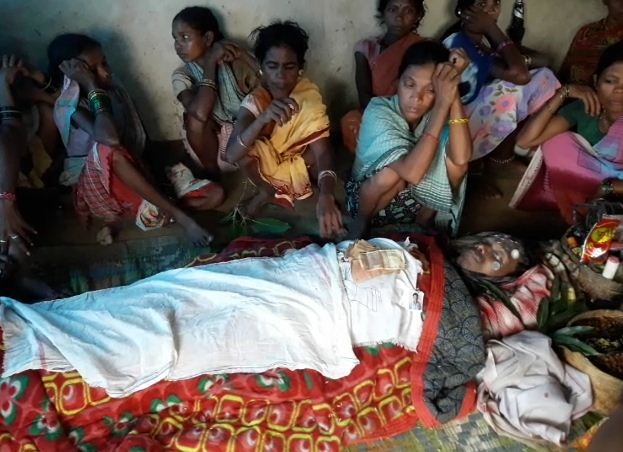 maoist kill