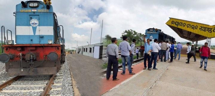 Nayagarh-Mahipur engine trial