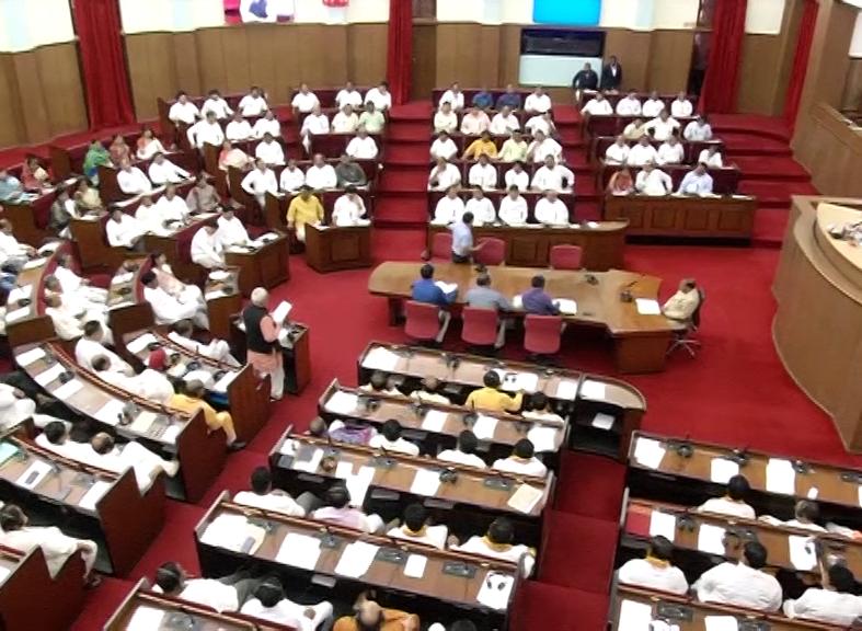 Assembly adjourned