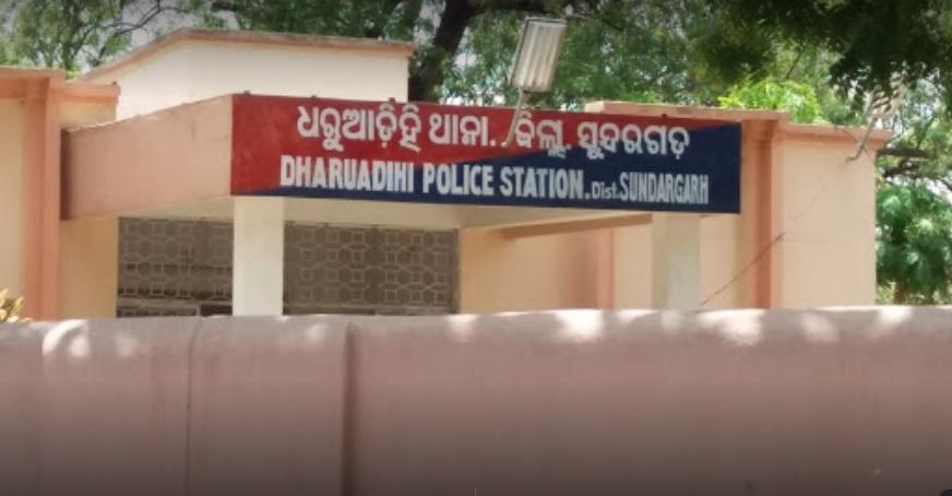 Dharuadihi police station