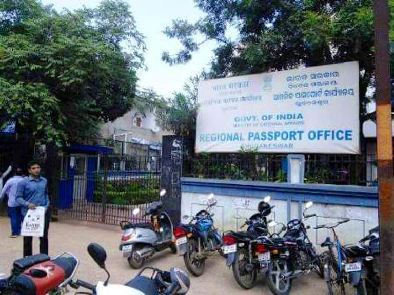 Regional-Passport-Office-Bhubaneswar