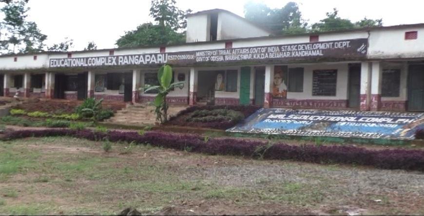 Tribal school